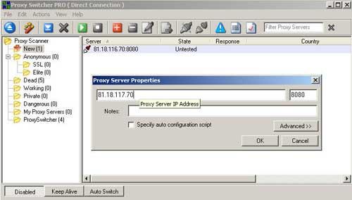Ip замены адреса программа